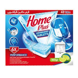 قرص ماشین ظرفشویی 48 عددی هوم پلاس