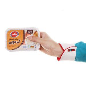سوپر مارکت اینترنتی پنیر  گردویی 200 گرمی رامک
