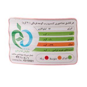 خرید اینترنتی رب گوجه فرنگی قوطی کلیددار 400 گرمی روژین