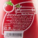 خرید اینترنتی سس گوجه تپلی 480 گرمی مهرام