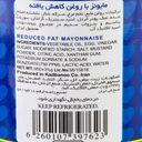 خرید اینترنتی سس مایونز پت 950 گرمی دلپذیر
