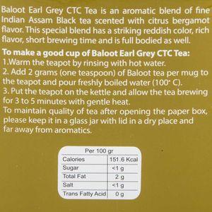 خرید آنلاین چای کله مورچه معطر 450 گرمی بلوط