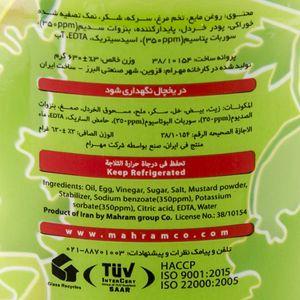 خرید اینترنتی سس مایونز شیشه 630 گرمی مهرام