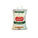 برنج طارم هاشمی 5 کیلویی فردوس
