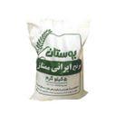 برنج ایرانی ممتاز معطر بوستان 5 کیلویی