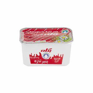 سوپر مارکت اینترنتی پنیر سفید450 گرمی پگاه