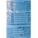 خرید اینترنتی شیر کم چرب بطری 1/5لیتری پاکبان